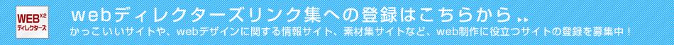 web鐃叔ワ申鐃曙ク鐃緒申鐃緒申鐃緒申鐃緒申鵐�鐃�></a></div><br /> <!-- link -->  <div id=
