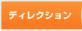 鐃緒申鐃緒申鐃瞬デワ申鐃曙ク鐃緒申鐃緒申鐃� class=